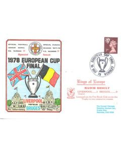 Liverpool v Bruges European Cup Final First Day Cover 10/05/1978