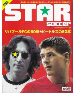 2005 Liverpool In Japan Football Magazine