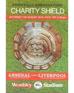 1979 Charity Shield Arsenal v Liverpool official programme 11/08/1979