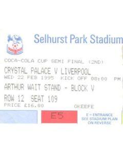 Crystal Palace v Liverpool ticket 22/02/1995