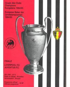 1985 European Cup Final Liverpool v Juventus official programme 29/05/1985